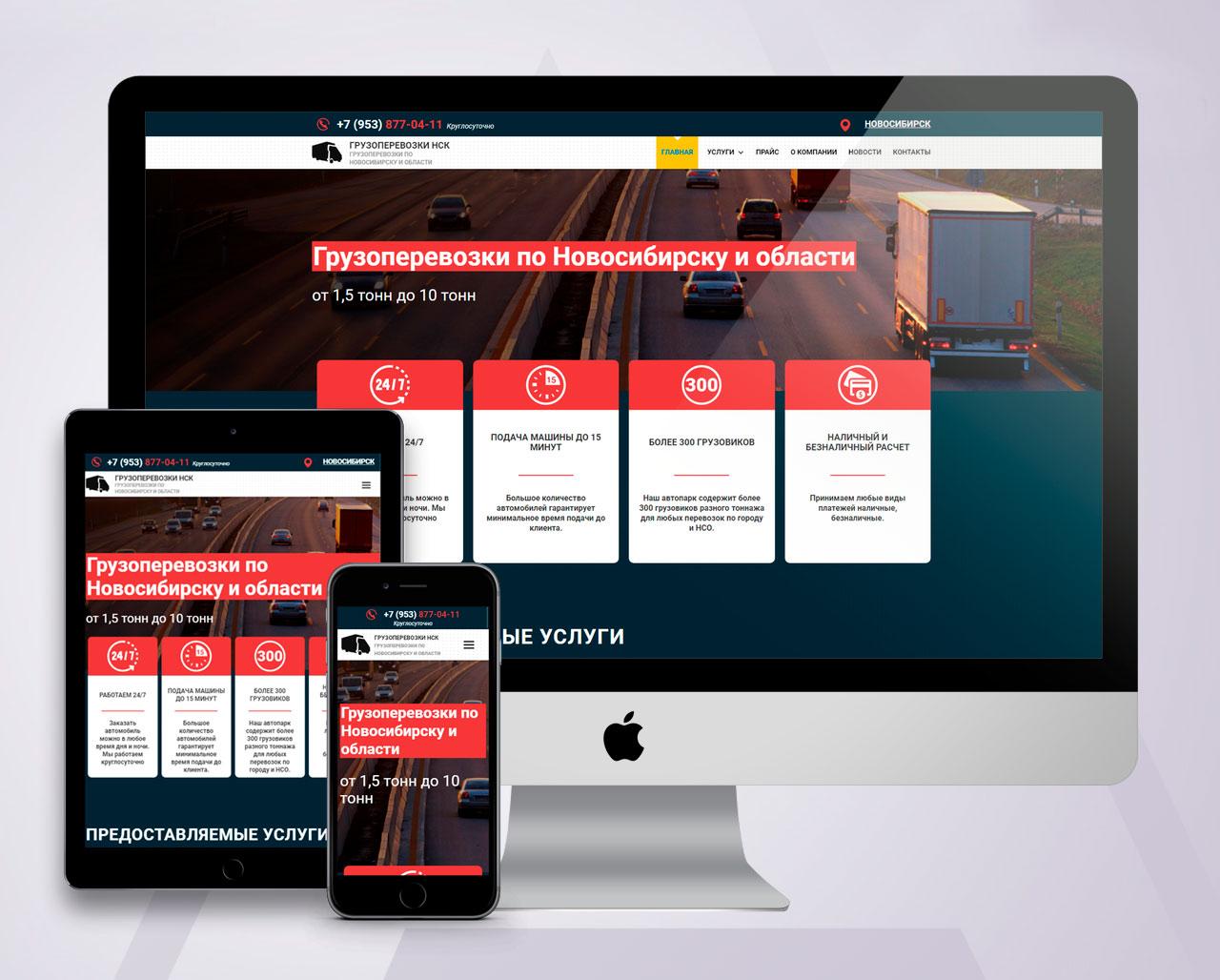 Видео создание сайтов вордпресс управляющая компания кивеннапа север официальный сайт